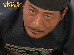 ホジュン〜伝説の心医〜 第63話