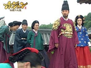 ホジュン〜伝説の心医〜 第115話