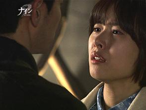 ナイン〜9回の時間旅行〜 第11話
