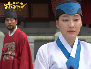 ホジュン〜伝説の心医〜 第119話
