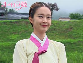 オーロラ姫 第44話
