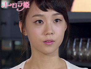 オーロラ姫 第63話