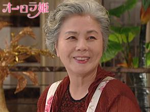 オーロラ姫 第71話