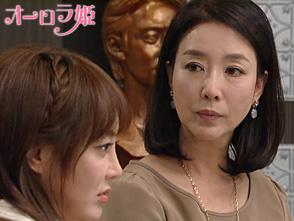 オーロラ姫 第113話