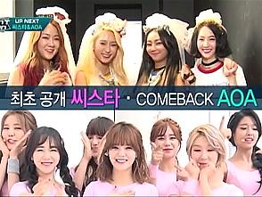 M COUNTDOWN (2015年6月25日放送分)
