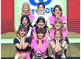 M COUNTDOWN (2016年5月5日放送分)