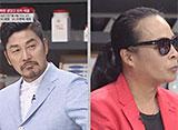 冷蔵庫をよろしく 第16話 キム・ヨンホ、キム・テウォン