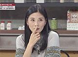 冷蔵庫をよろしく 第25話 ソ・ジャンフン、カン・スジン