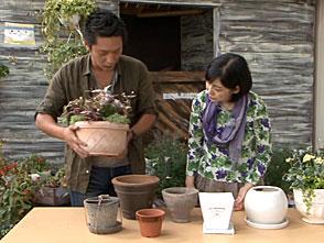 手づくり花づくり #990『鉢の種類と選び方』