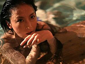 女優おんせん #8 仙葉由希×新潟・越後湯沢温泉