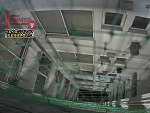 """北野誠のおまえら行くな。〜ボクらは心霊探偵団 GEAR 2nd〜 #12 GEAR 2nd""""完""""そしてNEXT GEARへ"""
