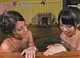 W女優おんせん #17 藤月ちはる、月野りさ×熱海伊豆山「うみのホテル中田屋」(前編)