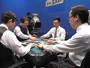 モンド麻雀プロリーグ 第7回名人戦 #14