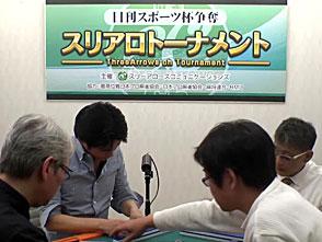 日刊スポーツ杯争奪スリアロトーナメント 2014前期 #5 予選B卓2回戦