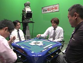 麻雀プロリーグ 第15回モンド杯 #2 新井啓文 × 瀬戸熊直樹 × 藤崎智 × 村上淳