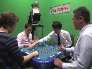麻雀プロリーグ 第15回モンド杯 #3 新井啓文 × 井出康平 × 佐々木寿人 × 村上淳
