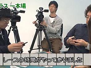 沖と魚拓の麻雀ロワイヤル RETURNS 第10話