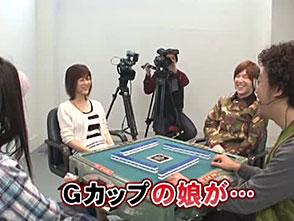 沖と魚拓の麻雀ロワイヤル RETURNS 第12話