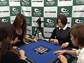 第11期プロクイーン決定戦 11回戦(安田×和久津×豊後×二階堂)