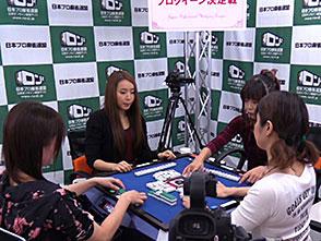 第12期プロクイーン決定戦 1回戦(優木×宮内×茅森×二階堂)