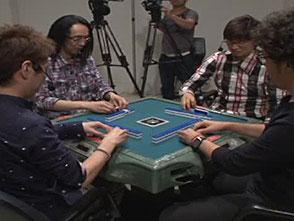 沖と魚拓の麻雀ロワイヤル 第5話【後半戦】