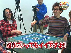 沖と魚拓の麻雀ロワイヤル 第28話【前半戦】