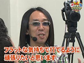 沖と魚拓の麻雀ロワイヤル 第30話【前半戦】