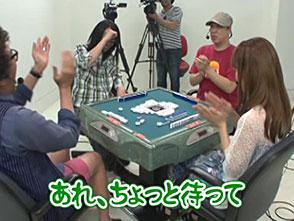 沖と魚拓の麻雀ロワイヤル 第36話