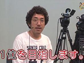沖と魚拓の麻雀ロワイヤル RETURNS 第26話