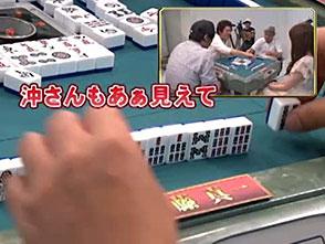 沖と魚拓の麻雀ロワイヤル RETURNS 第30話