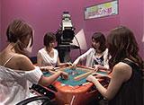 麻雀プロリーグ 第14回女流モンド杯 #11 池沢麻奈美×黒沢咲×高宮まり×和久津晶