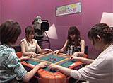 麻雀プロリーグ 第14回女流モンド杯 #14 高宮まり×黒沢咲×日向藍子×魚谷侑未
