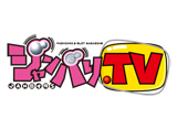 ������.TV