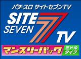 パチ・スロ サイトセブンTV マンスリーパック ミドルタイプ(自動継続)