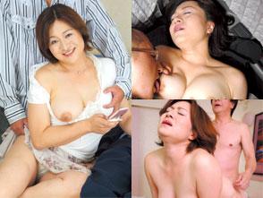 熟女妻翔子 出会い系に嵌まる熟女妻