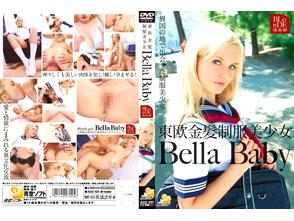 東欧金髪制服美少女 Bella Baby
