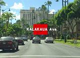 WORLD STREET ハワイ Kalakaua Ave.(カラカウア・アベニュー)