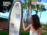 Hawaiian Express オアフ島 ノースショアグッズ&ロコが教える実用英会話特集