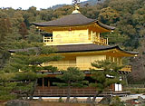 世界遺産 日本2〜古都京都の文化財I〜