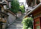 世界遺産 日本3〜古都京都の文化財II〜