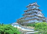日本の名城を訪ねて 姫路城