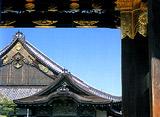 日本の名城を訪ねて 二条城