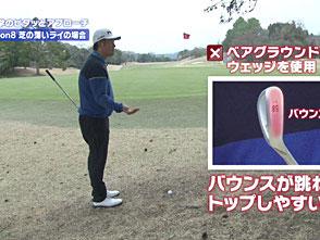 ���ؤΥԥ��äȥ��ץ?�� Lesson8 �Ǥ������饤�ξ��