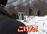 D1公認-VIDEO OPTION 205号