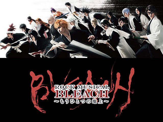 ��ROCK MUSICAL BLEACH�ס��⤦�ҤȤĤ��Ͼ��