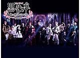 ミュージカル「黒執事」‐地に燃えるリコリス2015‐