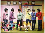 おそ松さん on STAGE 〜SIX MEN'S SHOW TIME〜 配信版