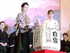 TAKARAZUKA NEWS Pick Up #199「宝塚歌劇団「拝賀式」/宝塚大劇場2011年新春鏡開き」