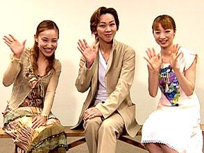 TAKARAZUKA NEWS プレイバック!「星組 全国ツアー公演  『ベルサイユのばら』『ソウル・オブ・シバ!!』稽古場レポート」〜2005年9月より〜