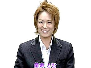 TAKARAZUKA NEWS Pick Up ��112���������ͥХ��ۡ�����ص�ž��Ƚ�ٷθž��ݡ��ȡ�